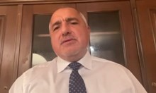 Борисов преди срещата на Европейския съвет: Ще настоявам за прозрачност с ваксините (Видео)