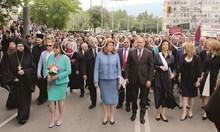 Ректорът на СУ гневен - протоколът на президента наредил политиците да са пред професорите (Обзор)