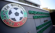 Клубове искат незабавен конгрес на БФС заради странни решения на изпълкома