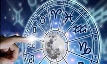 Седмичен хороскоп: Ново начало за лъва, скорпионите щастливи в любовта