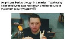 Руски бандит, ял раци, шиш кебап и хайвер в затвора, се озова в изолатора
