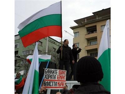 Янко Петров (със знамето) и Дончо Дудев (с микрофона) призовават гражданите да притискат властта.