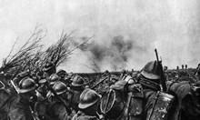 5 предсказания за идването на ада на Земята: Сбъдналите се пророчества за двете световни войни и Октомврийската революция
