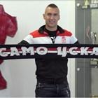 Камбуров е готов за мача с ЦСКА-София