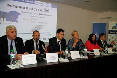 """Шестата дискусия """"Региони в растеж"""" СНИМКИ: Наташа Манева"""