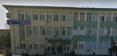 Болницата в Търговище СНИМКА: Гугъл стрийт вю