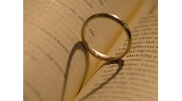 Eто една щастлива формула за успешен брак