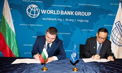 Министър Владислав Горанов подписа споразумението за офис на Световната банка на 12 април с управляващия и главен административен директор Шаолин Янг.