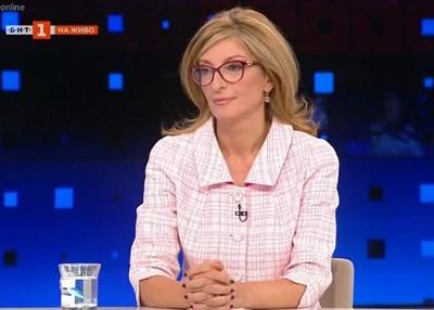Екатерина Захариева. Кадър БНТ.