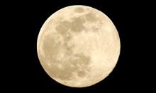 Наблюдаваме Супер розова Луна тази вечер (Снимки)