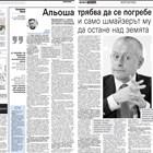 """Факсимиле от интервюто със Соломон Паси в броя на """"24 часа"""" от 5 юли т.г."""