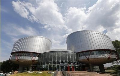 Европейски съд. Снимка: Архив