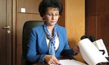 Прокурор Румяна Желева: 3 г. обвинявах, без да знам, че и аз съм обвиняема