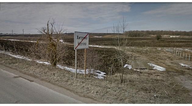 Издирван за блудство, Росен обработвал земи в Делиормана