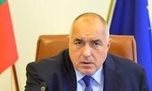 Борисов възложи проверка за 5 г. назад на българските паспорти, издадени на чужденци