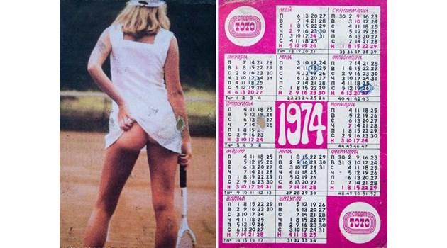 Българска следа се появи в историята на най-известната снимка в тениса. Използвана е на календарче на нашето тото през 1974 г.