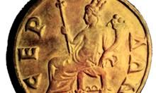 Златото на Сердика
