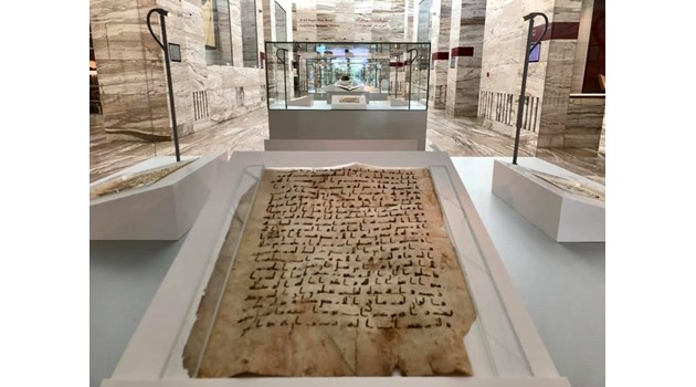 Една неочаквана българска история ме застигна онзи ден в Катар