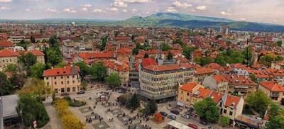 """Поглед към старата част на  Враца от хижа """"Калето"""""""