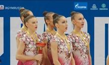 """Златен медал и """"Мила Родино"""" в Русия"""