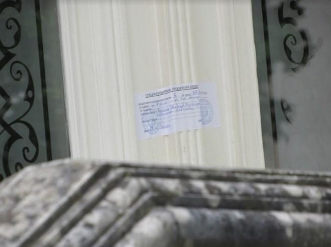 Вижте как претърсват офисите и къщите на Бобокови в Русе (Снимки и видео)