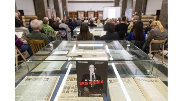 Петя Минкова разкрива тайните около Шпионина на ХХ век Ким Филби