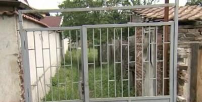 Една от претърсваните днес къщи в София Кадър: bTV.