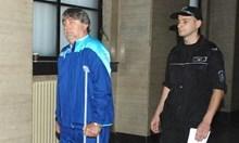 Драгановеца дойде от немски затвор в Бобов дол, обвиниха го и за 35 кг хероин