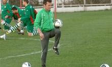 Бивш треньор на България стана дядо за първи път
