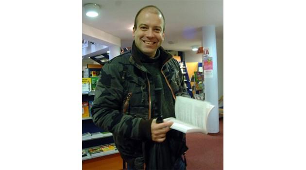 Иво Сиромахов: