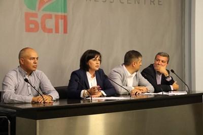 БСП поиска поемане на политическа отговорност заради тежката катастрофа край Своге. Снимка БСП