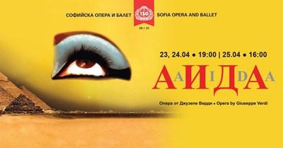 """Операта """"Аида"""" на Верди се завръща на 23, 24 и 25 април (Видео)"""