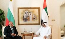 Борисов: Има голям потенциал за емиратски инвестиции у нас (Снимки)