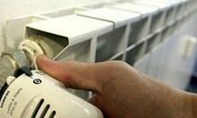 Съдът на ЕС: Собственикът на апартамент да плаща и за отопление на общите части