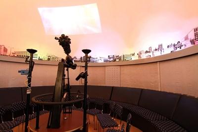 Обсверваторията в Ямбол.