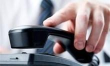 69-годишна жена даде над 3000 лева на телефонни измамници