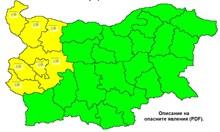 Жълт код заради поледици в 6 области на страната