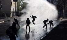 Сблъсъци между демонстранти и полиция в Чили