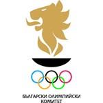 БОК: Спортът е изключително нужен за поддържането на здравен и жизнен тонус