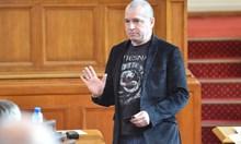 Христо Иванов е виновен