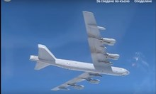 Виж как се дебнат руски и американски бомбардировачи с ядрени бойни глави над Балтийско море