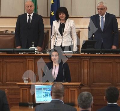 Десислава Танева е новият министър на земеделието, храните и горите СНИМКИ: Десислава Кулелиева СНИМКА: 24 часа