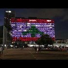 Кметсвото на Тел Авив грейна в цветовете на ливанското знаме (Видео)