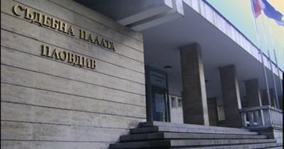 Делото се разгледа в пловдивския съд по съкратената процедура