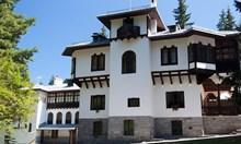 Три вида отнети от царя имоти според списъка на Кимон Георгиев