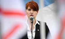 Чрез измама и секс Мария Бутина разкривала на Кремъл тайни на американски политици