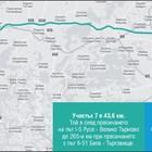 """Още 1,38 млрд. лв. за довършване на цялата магистрала """"Хемус"""""""