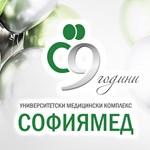 """""""Софиямед"""" празнува 9 години от създаването си"""