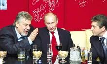 Преди 10 години бях на бар с Путин. Как звучи само, а?