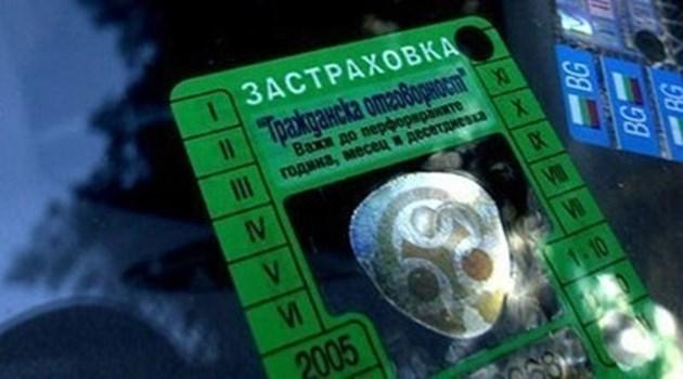 """Кипърският фонд: Българският клон на """"Олимпик"""" не е плащал вноски при нас"""